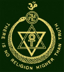 theosophy logo, ouroboros